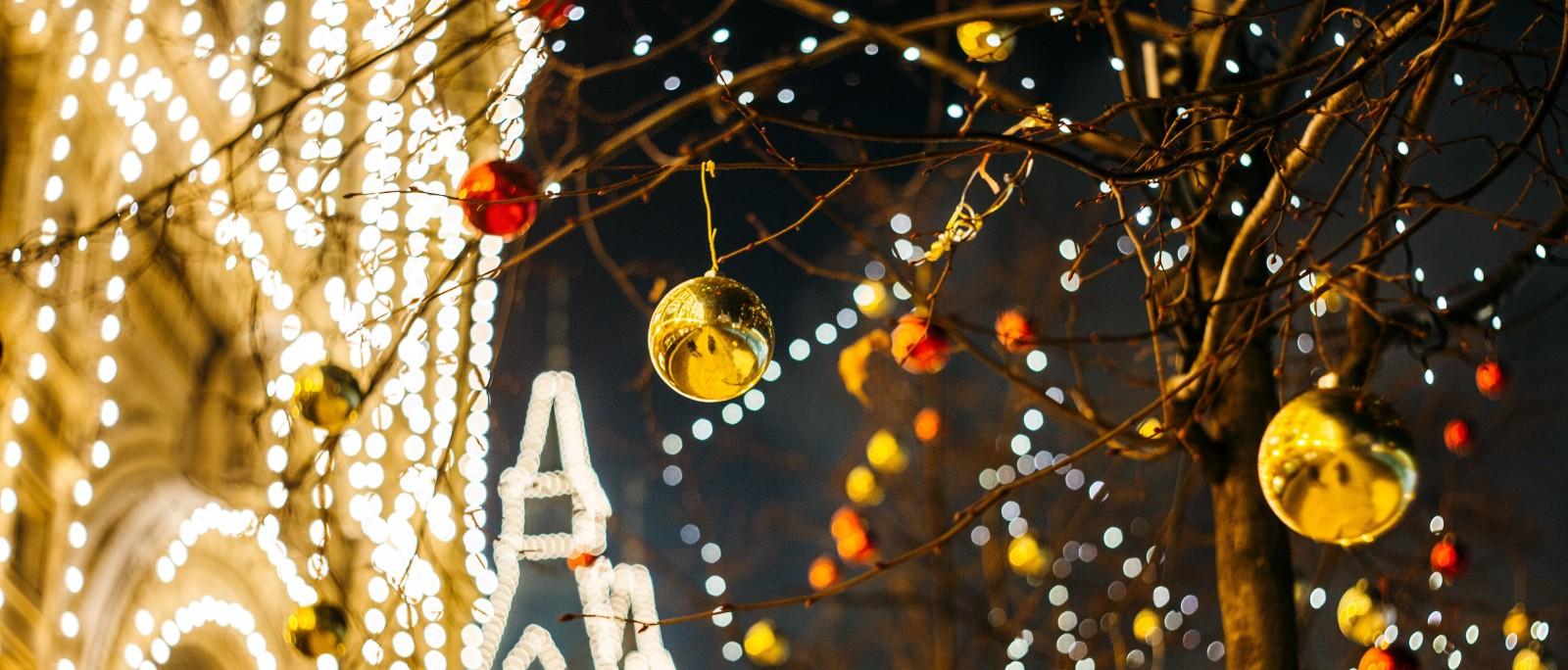Soirée de Fin d'Année- Holiday Party for Students & Members