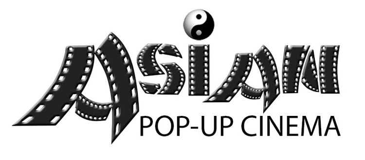 Asian pop-up cinema